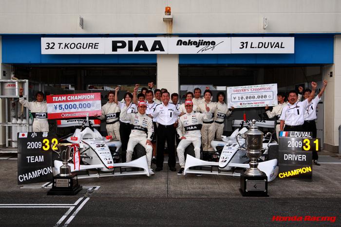2009 ドライバーズ・チャンピオン & チーム・チャンピオン獲得